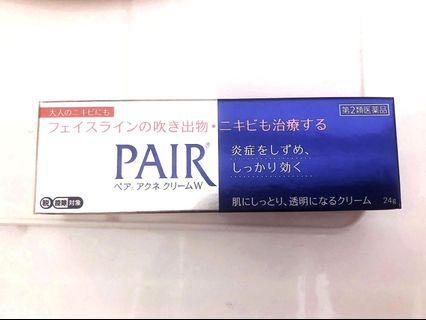 Pair痘痘乳膏 24g