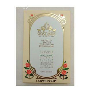 【清貨】 Gobdigoun Goat Milk First Step Tinted Tone-up Cream 山羊乳調色潤膚霜