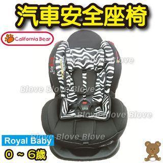 Blove California Bear Safety Car Seat 嬰兒安全椅 汽車座椅 BB汽車安全座椅 #CB12016
