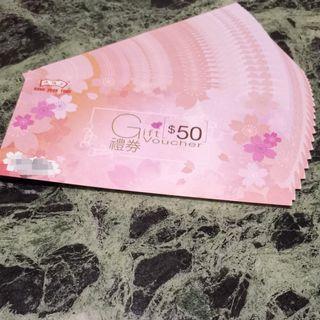 鴻福堂$50結婚禮卡@$31
