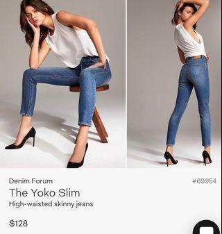 Denim Forum Pants (Size 27) (Aritzia)
