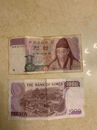 舊韓圜四張$80