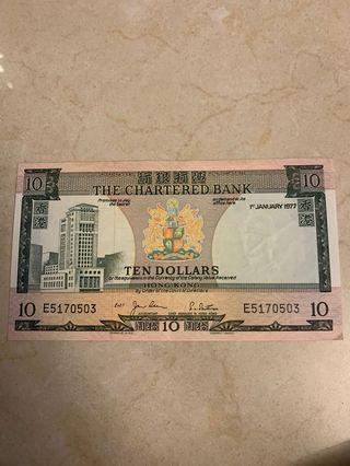 值版 1977年 渣打銀行 10元鈔票 $250