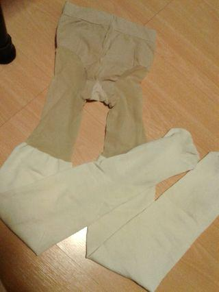 USED White Overknee mock Tights