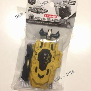 Takara Tomy - Gold LR Beyblade Launcher