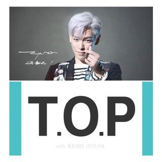 UT.O.PIA 烏托邦 T.O.P 手幅 UTOPIA TOP BIGBANG 0.TO.10 the Concert