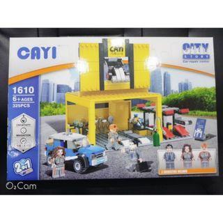 城市創意積木組