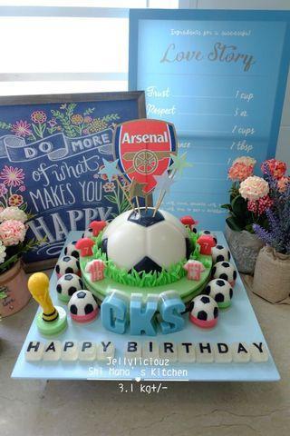 Arsenal Football Theme Jelly Cake