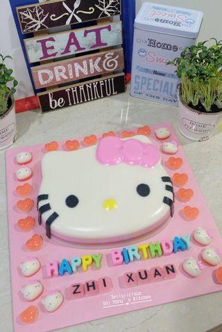 Hello Kitty / Unicorn / Mickey and Minnie / Elmo / Baby Shower Jelly Cake