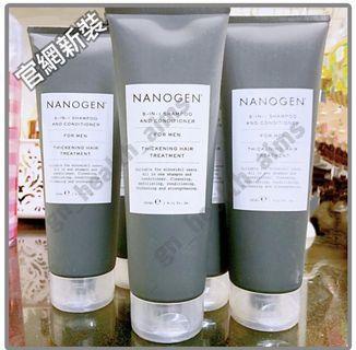 (2019新裝) 英國原裝 EXP2021 正貨 NANOGEN 男士頭髮生長因子 5-IN-1 5合1防脫洗頭水 Shampoo for Men