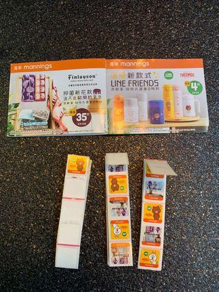 萬寧印花 line friends thermos Finlayson Towel (72 個) 包郵