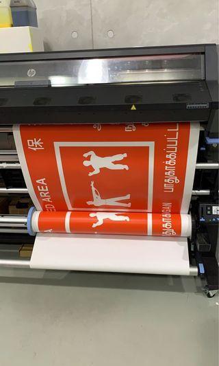 Print sticker for outdoor and indoor + aluminium