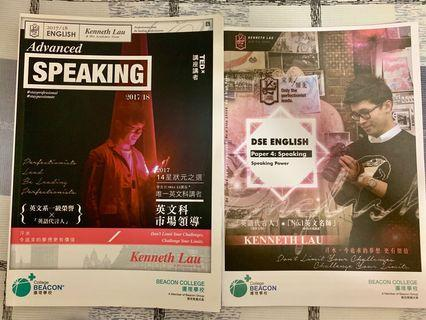 Kenneth Lau - Advanced Speaking Course Notes!!