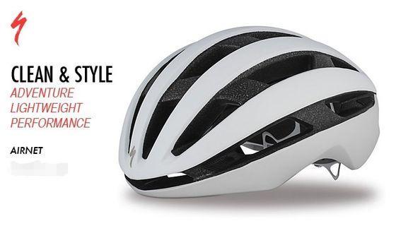 Specialized Airnet Helmet (BNIB) - White, S size (51 - 57cm)
