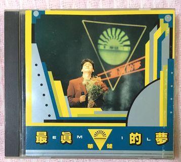 周华健CD