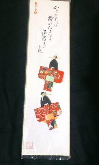 🚚 Cute Japan Nara traditional handmade paper art decoration