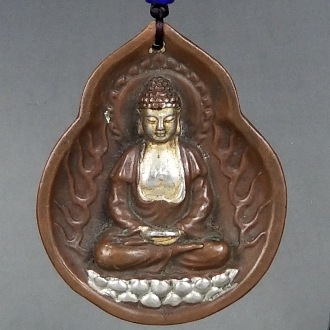紫銅鎏金銀釋迦牟尼禪定像掛件