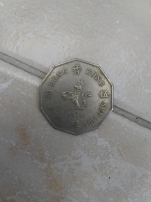 香港 舊硬幣 多角形五蚊