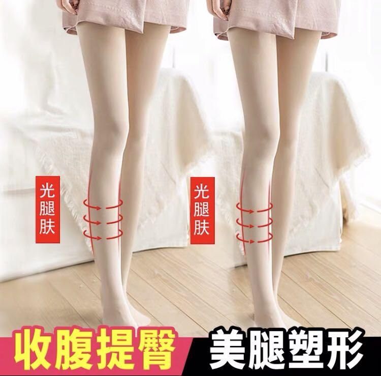 女裝壓力襪