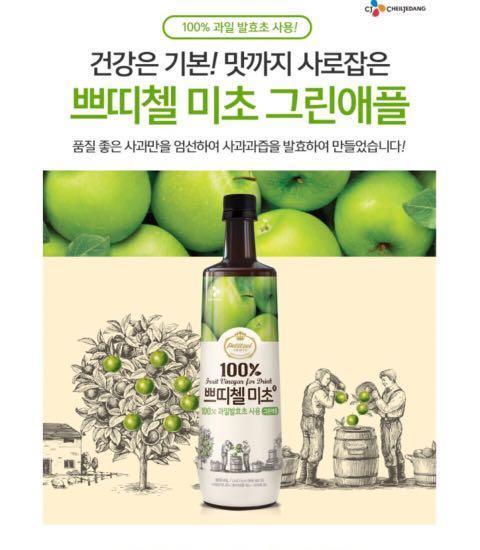 誘惑 💝 CJ 水果醋 養生 食醋 900ml 韓國帶回 6種口味 鳳梨 紅石榴 水蜜桃 金桔 青葡萄 青蘋果 現貨