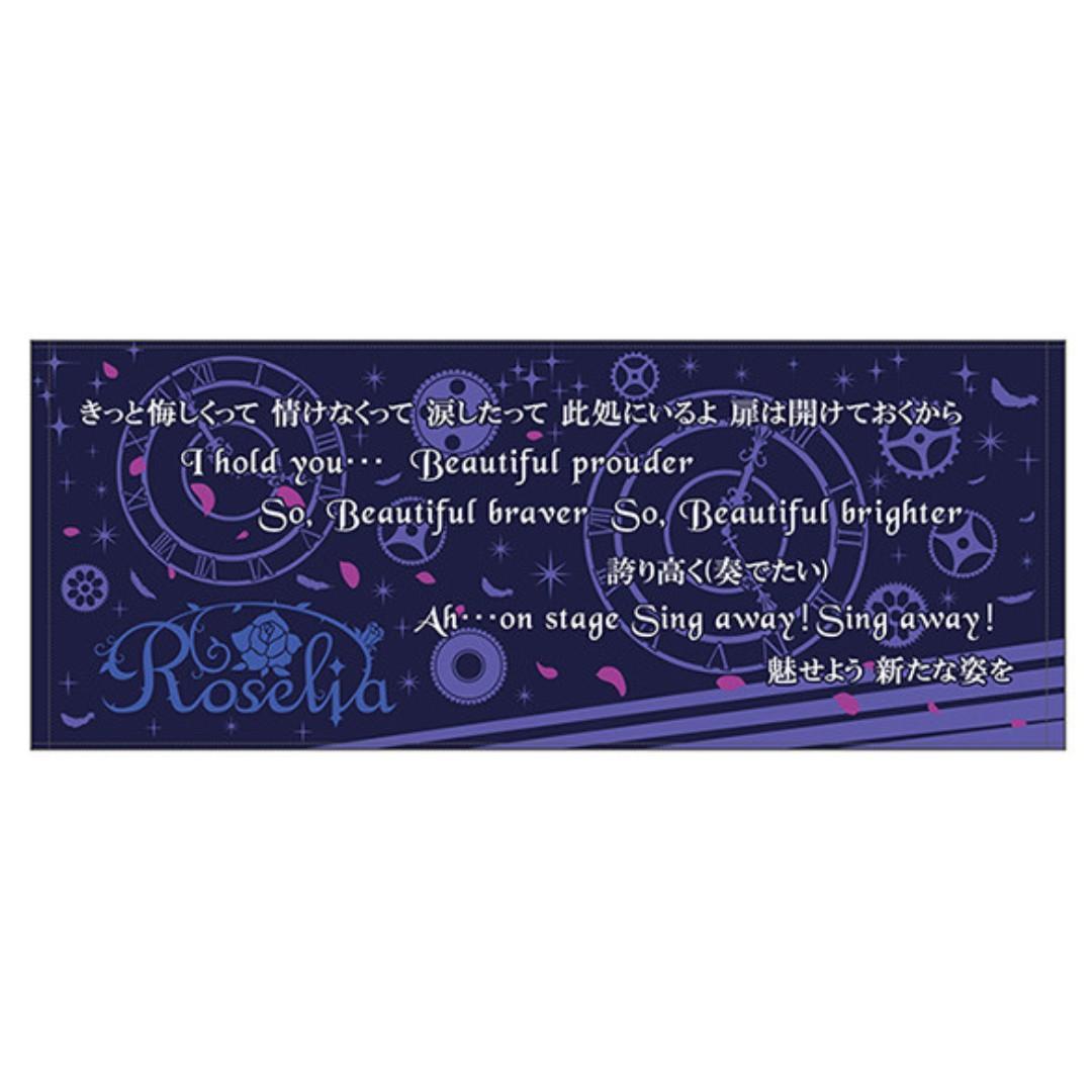 全新 Bangdream 7th live goods 限定商品 色紙 歌詞 毛巾 Roselia Poppin party PPP bang dream R組 友希那 紗夜 莉莎 YUKINA SAYO LISA