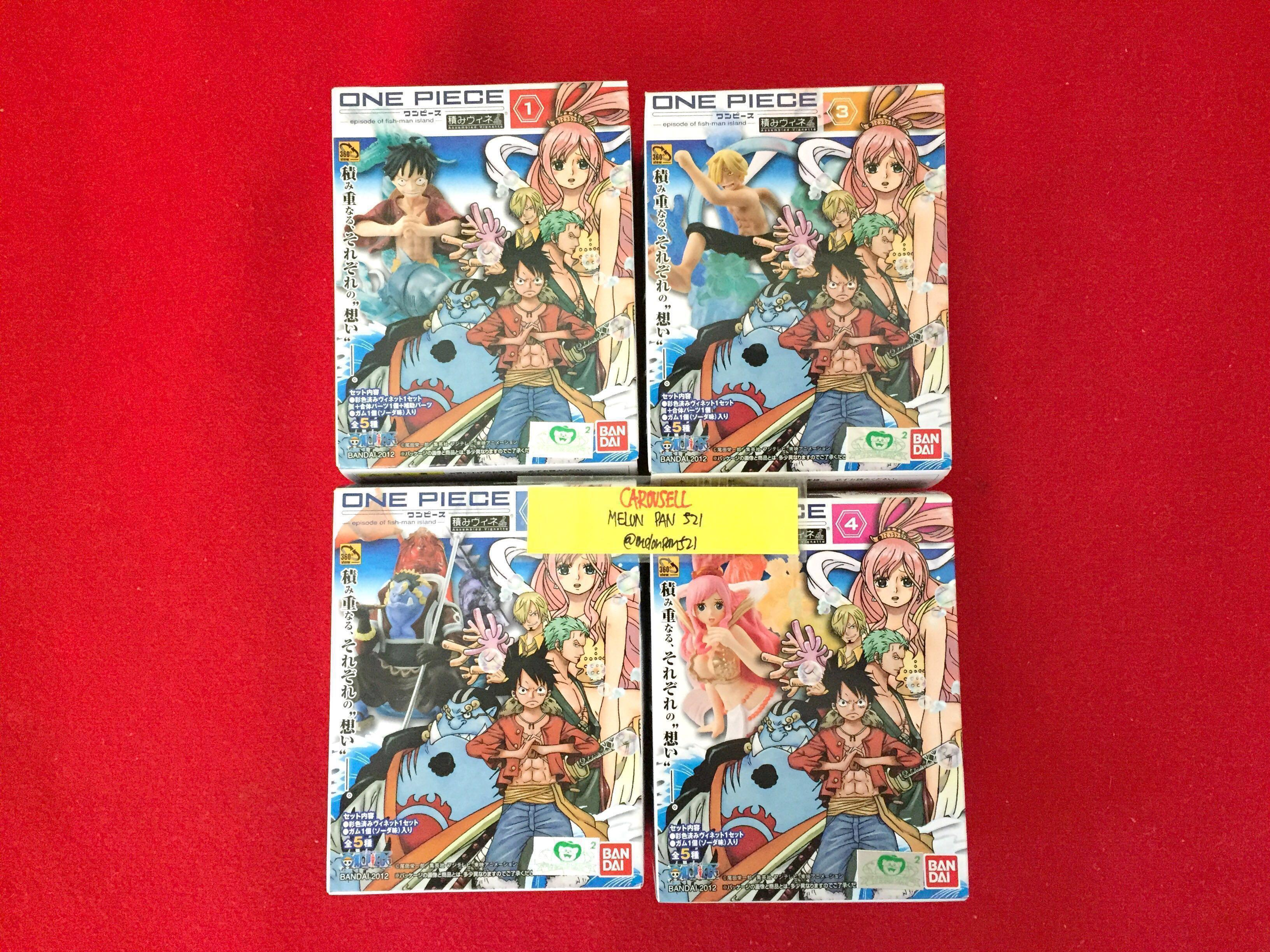 CLEARANCE ONE PIECE -EPISODE OF FISH-MAN ISLAND- ACTION FIGURE