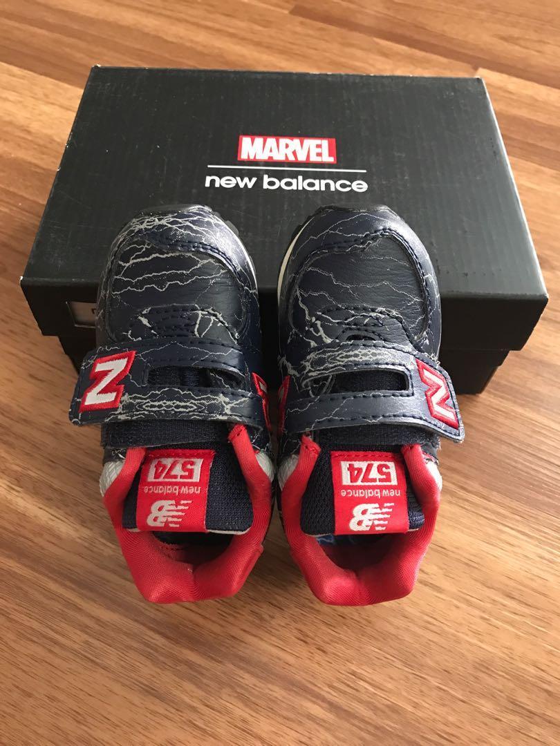 New Balance boy sneakers ( Marvel series )