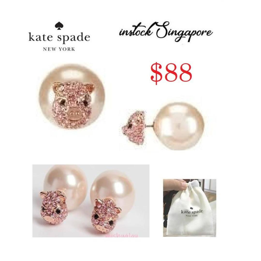 READY STOCK -AUTHENTIC - NEW  Kate Spade New York Imagination Pink Pearl Stud Earrings Rose Gold Piglet O0RU2129