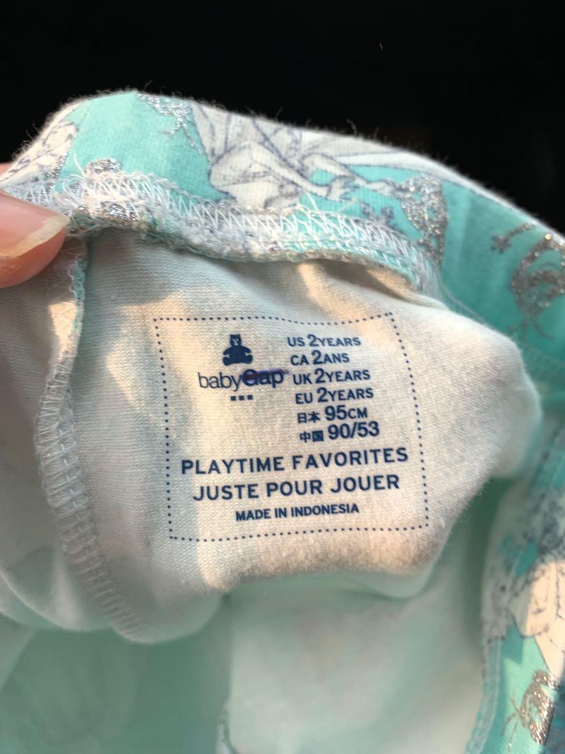 Sale! Celana Panjang babygap original