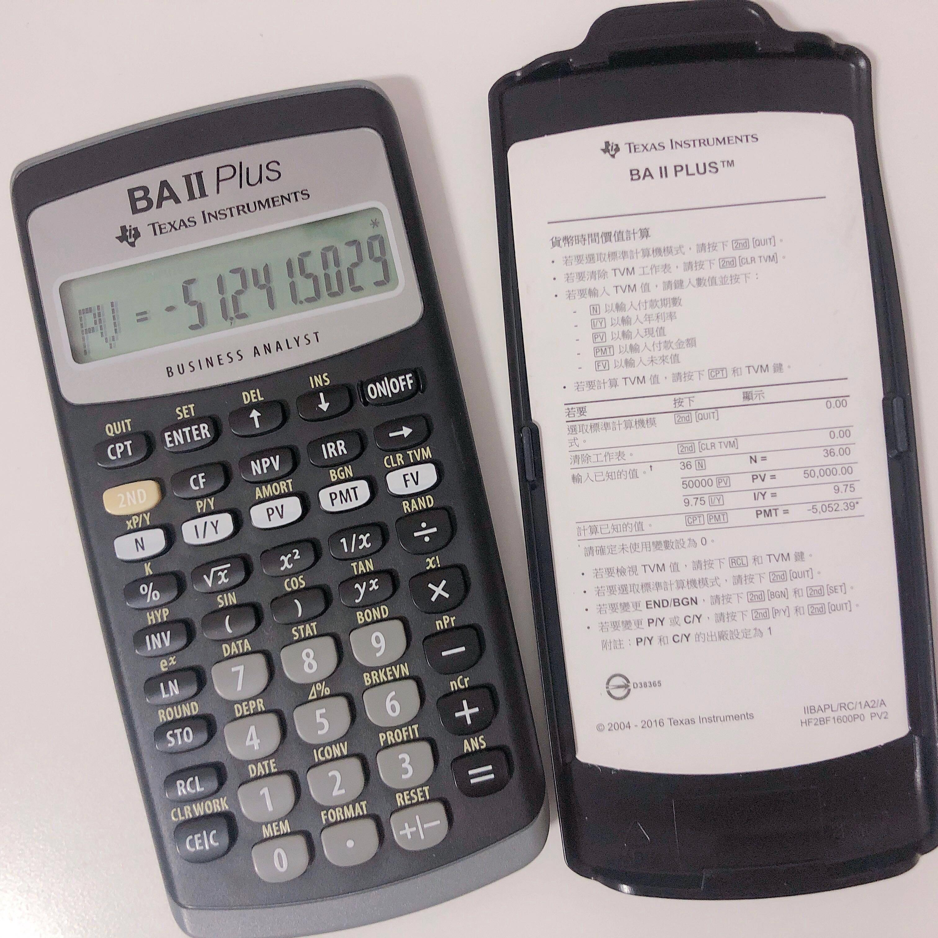 Thin TEXAS BAII PLUS financial Calculator, Electronics