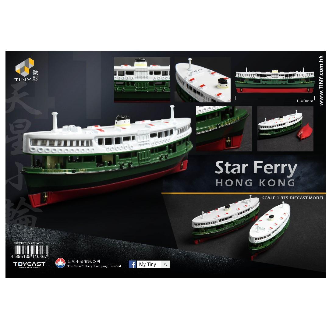Tiny 城市 41 合金車仔 — STAR FERRY 天星小輪