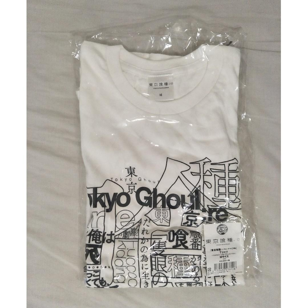 Tokyo Ghoul RE Official Summer Jump Collection T Shirt