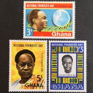 Ghana 1961. Founder's Day - complete stamp set