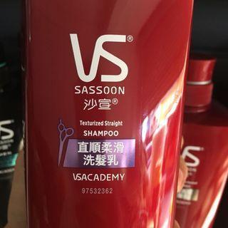 Shampoo沙宣直順柔滑洗髮乳750毫升