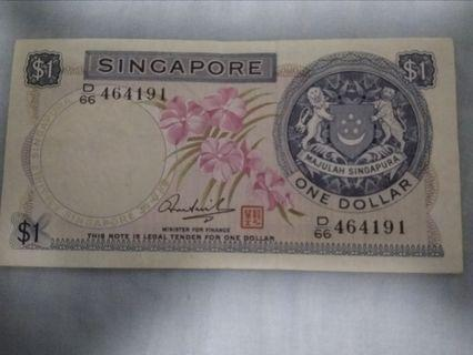 🚚 Singapore orchid $1