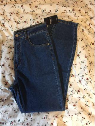 BN Forever21 High Waisted Jeans