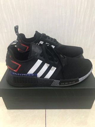 1d703a1b946d2 Adidas NMD R1 Japan Black super limited
