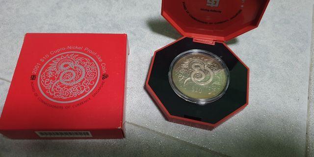 🚚 2001 $10 Snake Zodiac Coin Nickel
