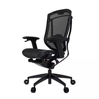Vertagear Triiger 350 Ergonomic Gaming Chair