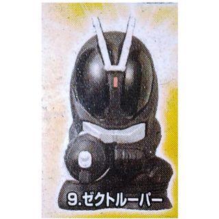 絕版 2007年 Bandai Kamen rider 幪面超人 手指頭 盒蛋  戰鬥員 ZECTROOPER 1盒