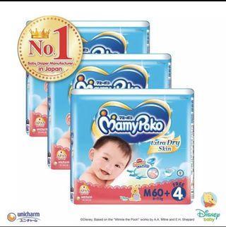 Mamypoko (Medium) Extra Dry Skin Tape M60+4