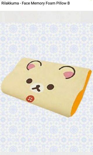 清貨特價Rilakkuma pillow 全新鬆弛熊造型記憶小童枕頭(白熊款)