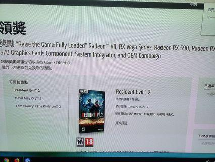 [Tom Clancy's The Division 2] AMD PC Game Games redemeption key code,
