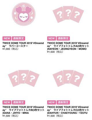 TWICE Dome Tour 2019 #Dreamday Official Goods