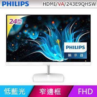 PHILIPS電腦液晶顯示器[243E9QHSW] E系列 電腦螢幕 24吋型 HDMI VGA