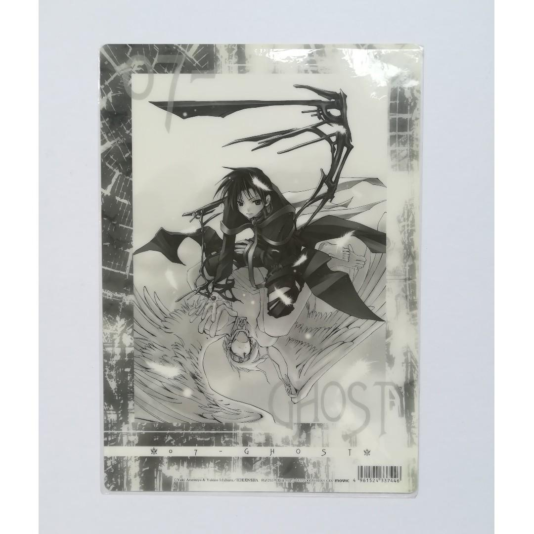 07-GHOST - Teito Klein & Frau - Shitajiki / Pencil Board / Underlay  Board