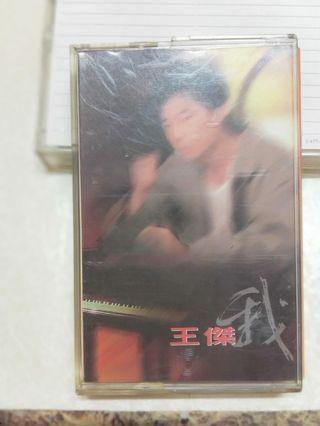 🚚 錄音帶 卡帶-王傑-我(無歌詞、盒子壞了)