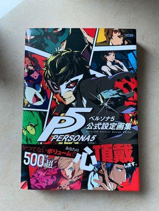 Persona 5 Official Design Works p5 persona5