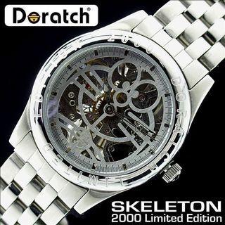 Doratch Skeleton 2000 limited edition