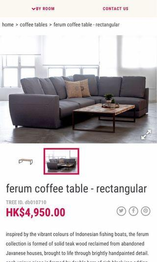 茶机  ferum coffee table rectangular
